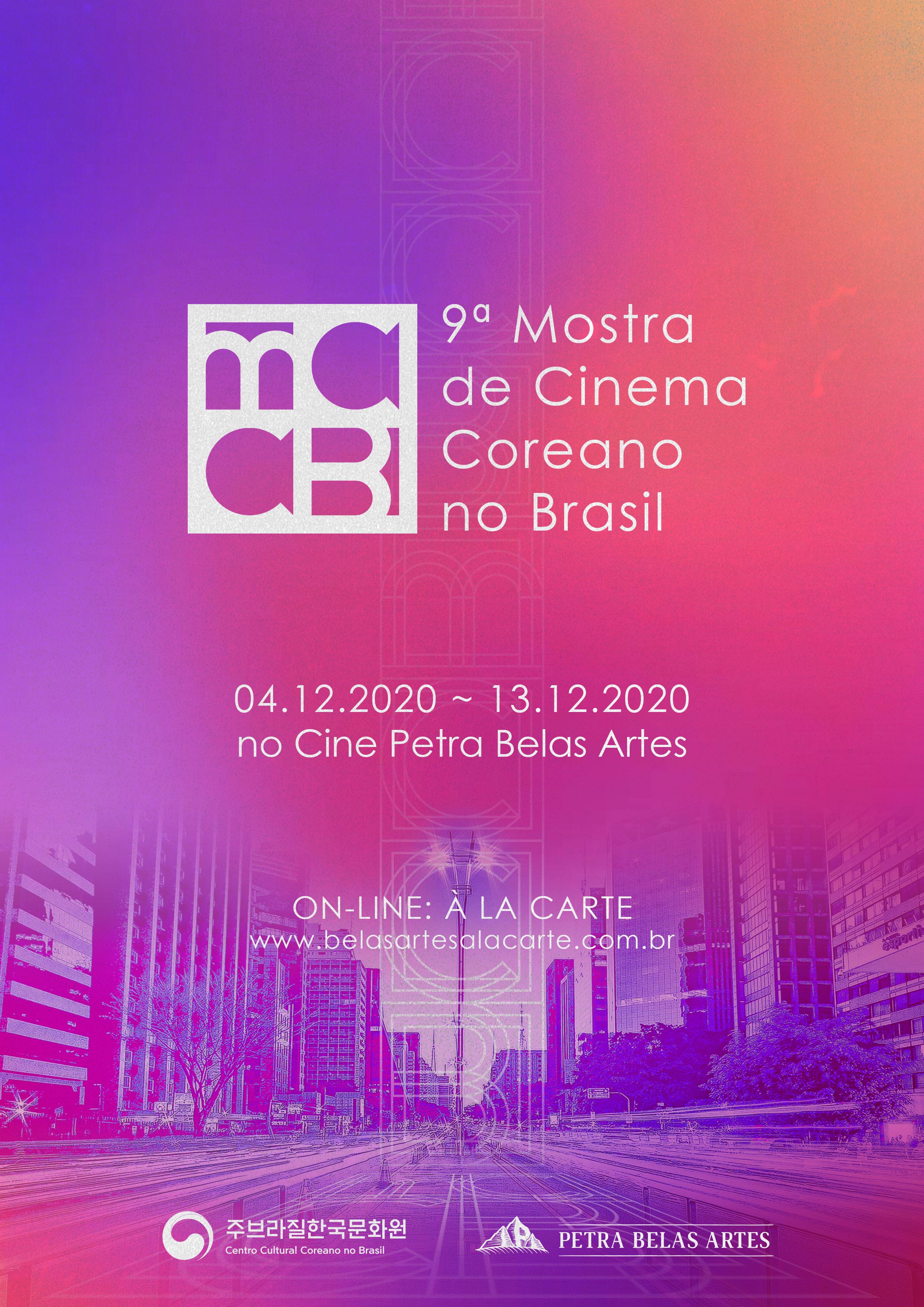 Mostra de CInema Coreano no Brasil.jpg