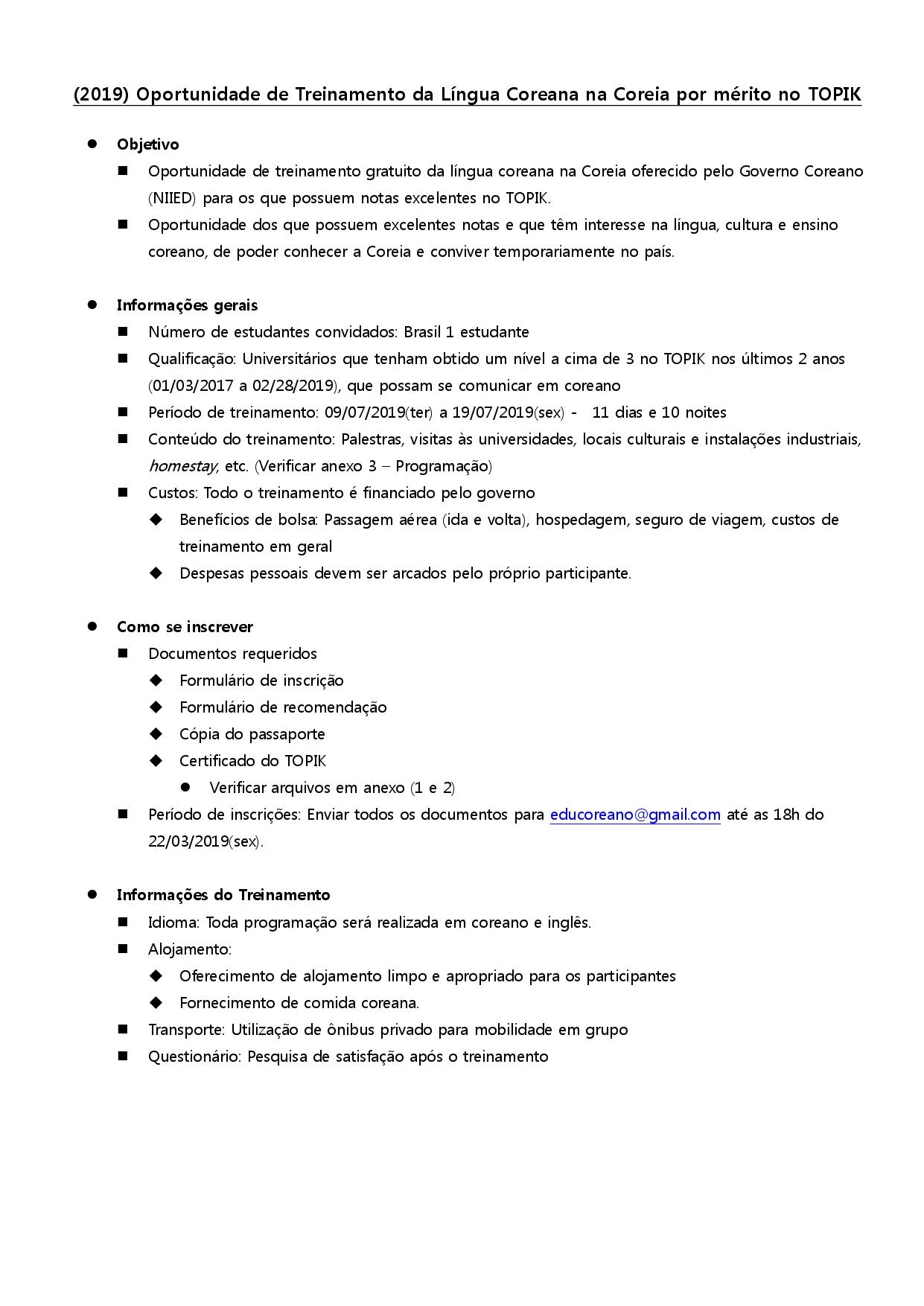 Oportunidade de Treinamento da Língua Coreana na Coreia para notas excelentes em TOPIK_page-0001.jpg