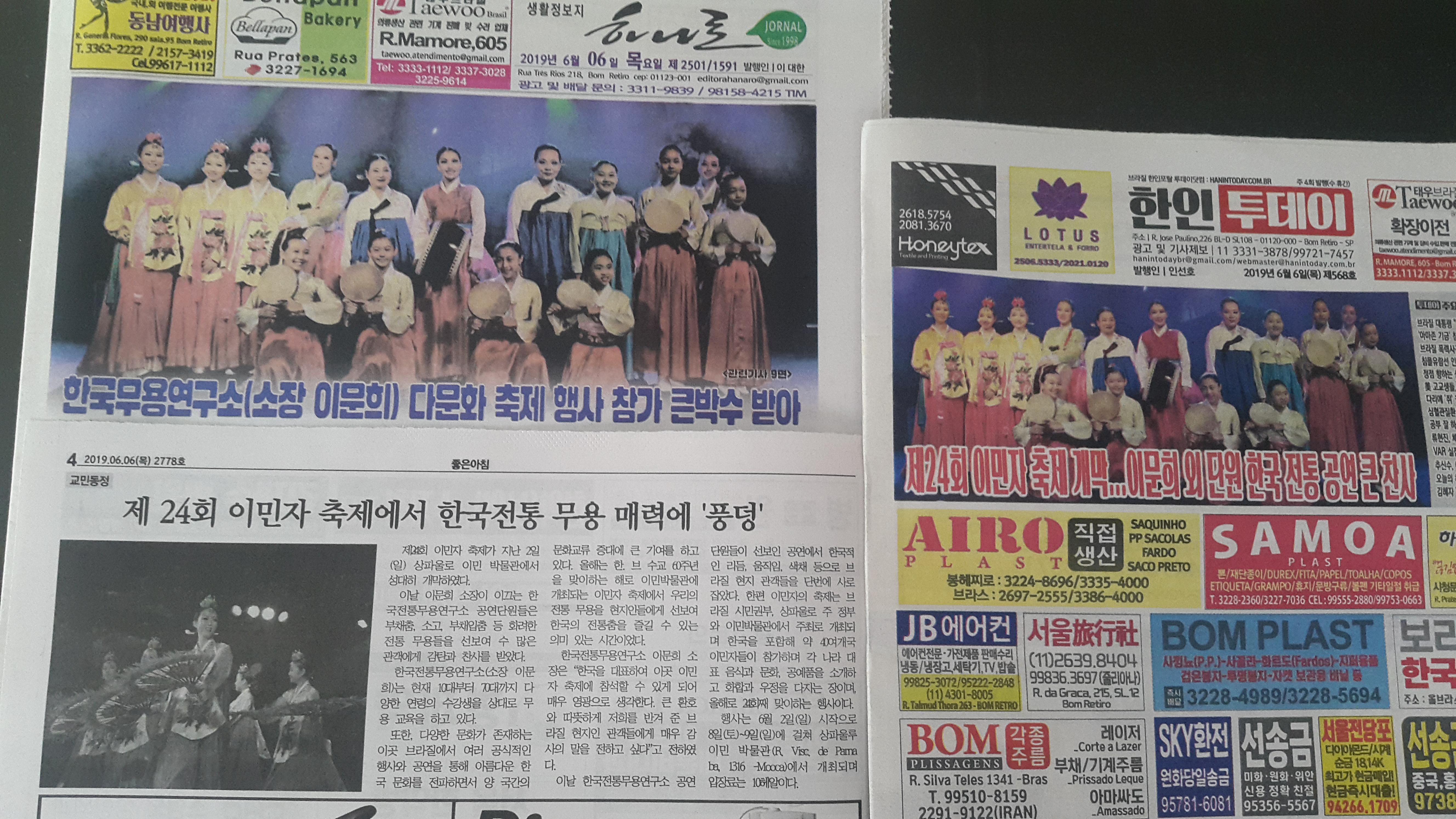 한국전통무용.jpg