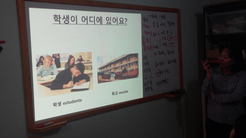 한글학교 수업 자료.jpg