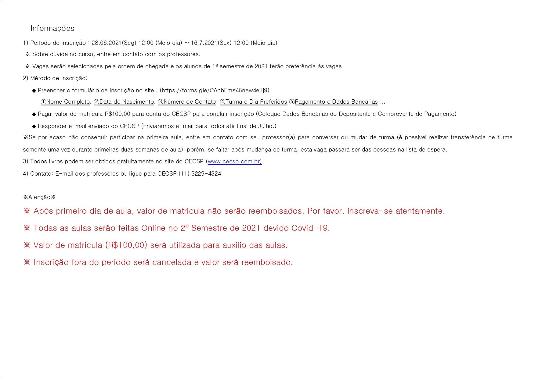 210625 Divulgação de Incrição das Aulas Coreanas em 2º Semestre de 2021_page-0003.jpg