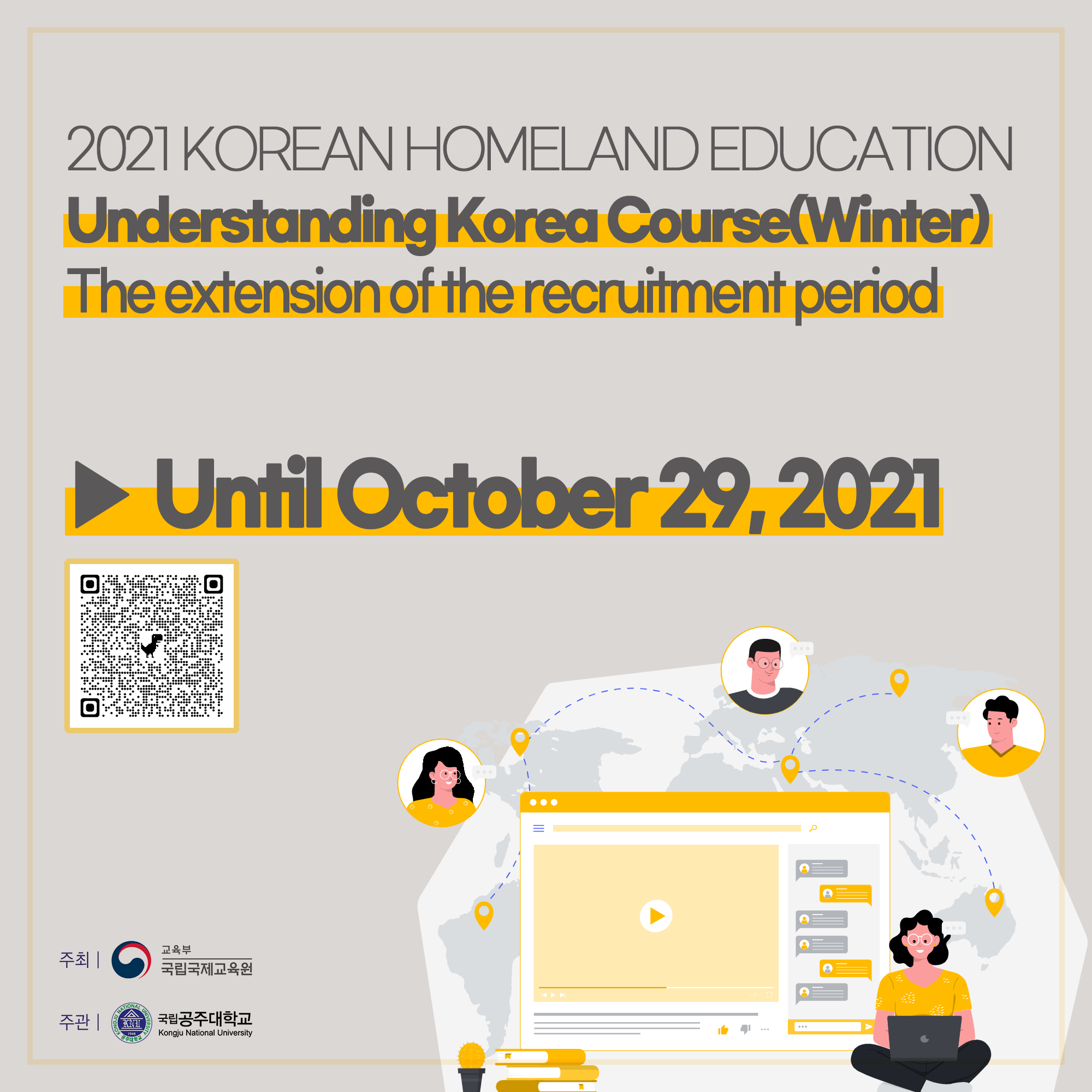 2021 K-HED CARDNEWS(영어).png