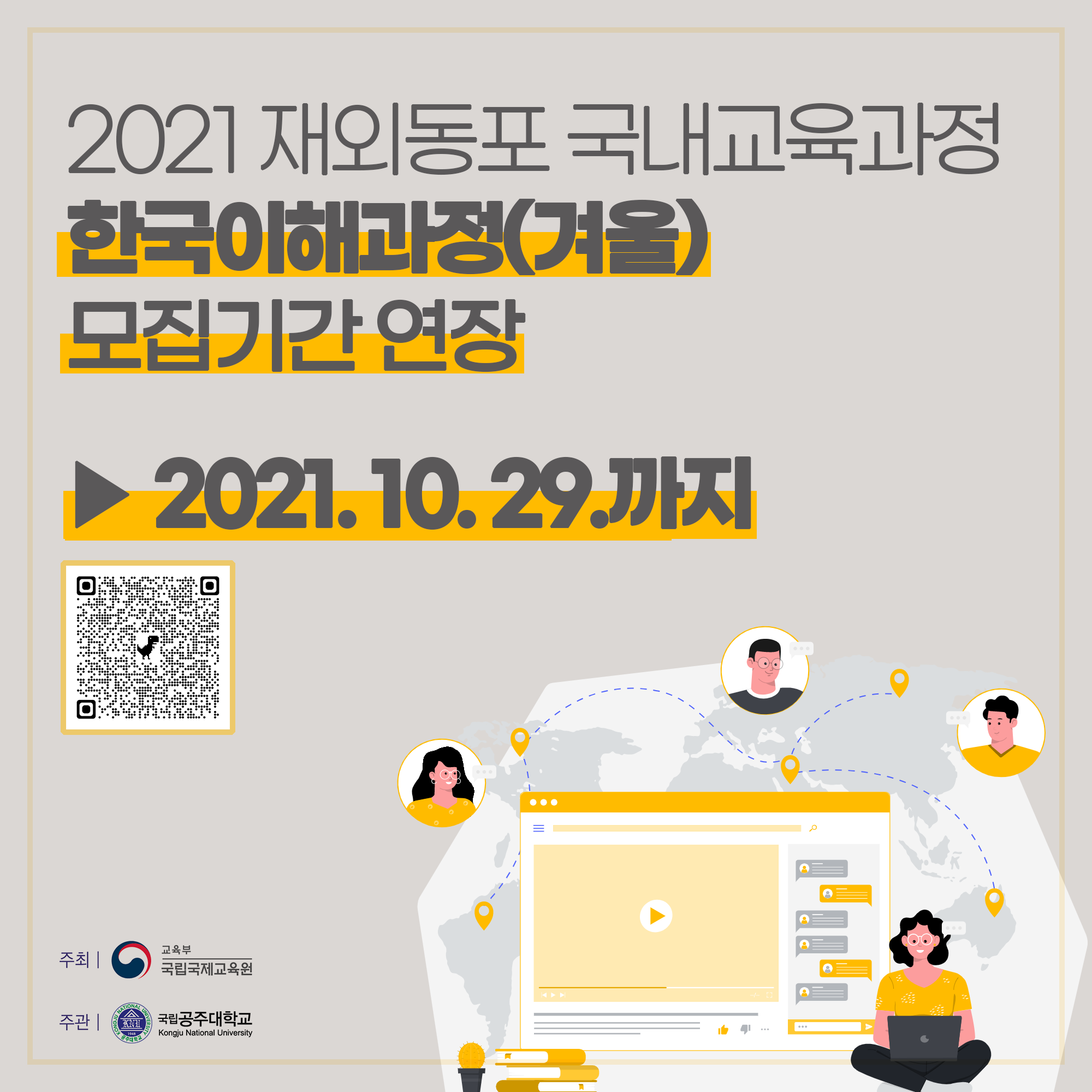 2021 K-HED CARDNEWS(한국어).png