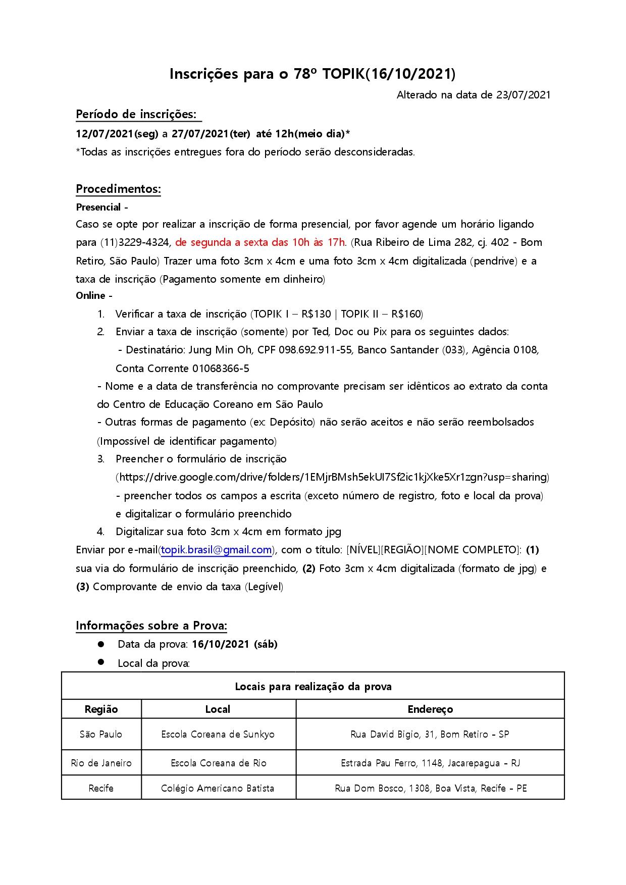 Inscrições para o 78º TOPIK_page-0001.jpg